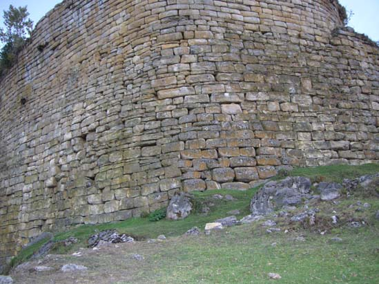 The massive walls that protected the fortress