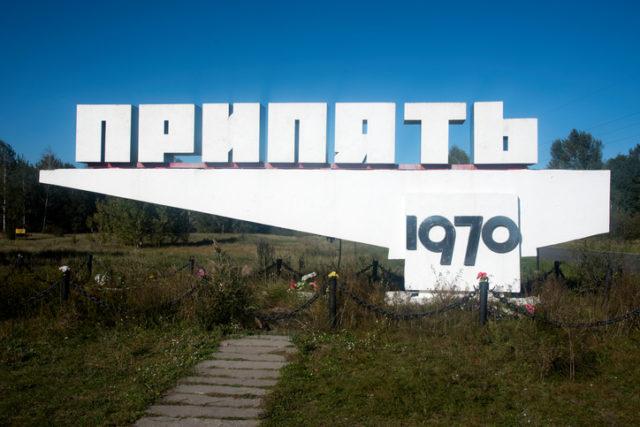 The Pripyat entrance sign
