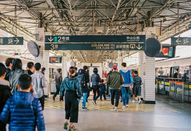 Zhong Shan Park Subway Station in Shanghai.
