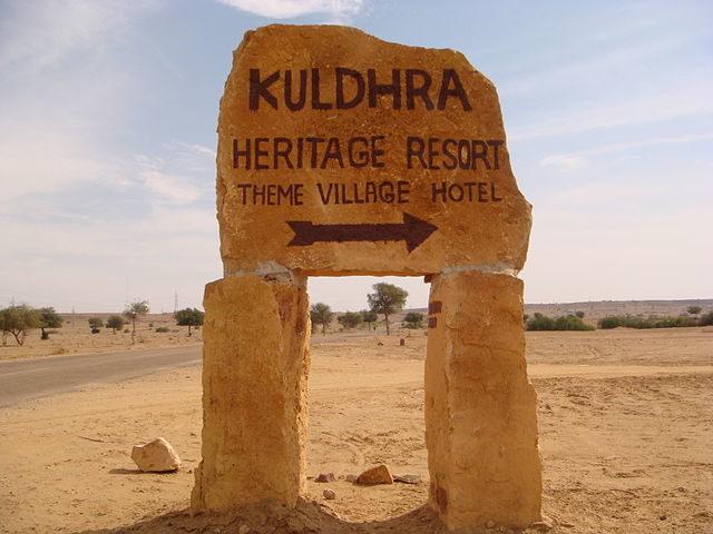 Kuldhara Heritage Resort signboard.Author:Suman WadhwaCC BY-SA 3.0