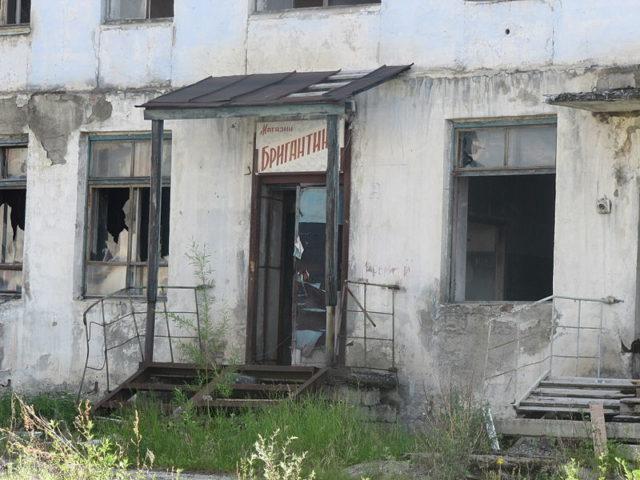 Abandoned store. Author: Laika ac CC BY-SA 2.0