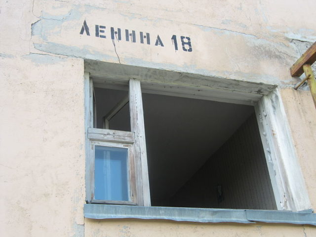 Name of the street written on the wall of the building. Author: Laika ac CC BY-SA 2.0