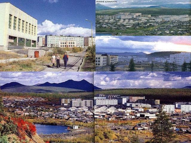 Postcard of the town of Kadykchan. Author: Laika ac CC BY-SA 2.0
