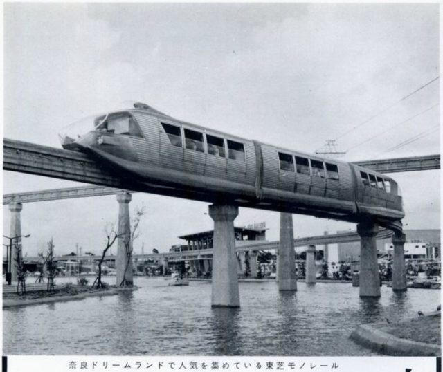The monorail in Nara Dreamland.