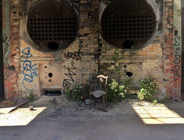 Red Hook Grain Terminal exterior. Author:Diana ZuluagaCC BY-SA 4.0