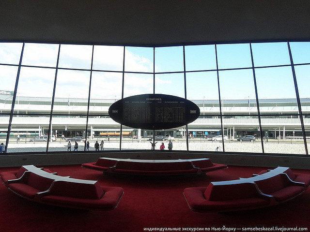 Main Terminal – Author: Dennis – CC by 2.0
