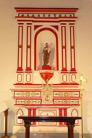 The Altar of St Joseph's Chapel/Author:Author: Isaac Wong (惡德神父) – CC BY-SA 3.0
