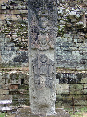 Stela P, depicting K'ak' Chan Yopaat/ Author: David Ooms – CC BY 2.0