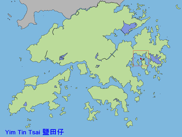 Location of Yim Tin Tsai (in red)/ Author: Isaac Wong (惡德神父) – CC BY-SA 2.5