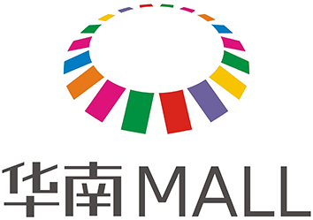 The New South China Mall official logo.