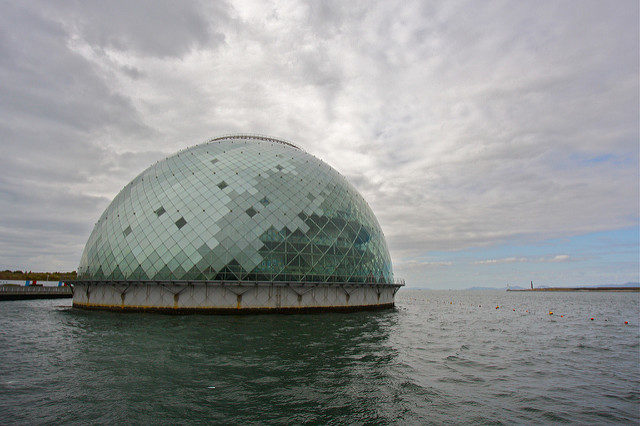 Osaka Maritime Museum – Author: Kojach – CC BY 2.0