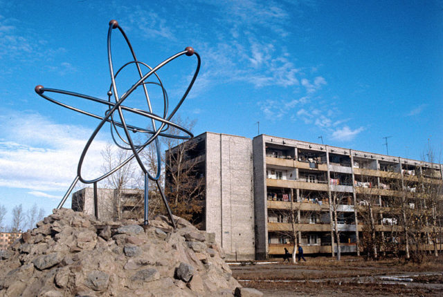 Photo of Kurchatov city. Author:RIA Novosti archive, image #440215. Alexander LiskiCC BY-SA 3.0