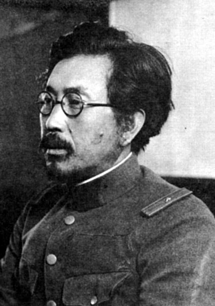 Shirō Ishii. Author:Masao Takezawa