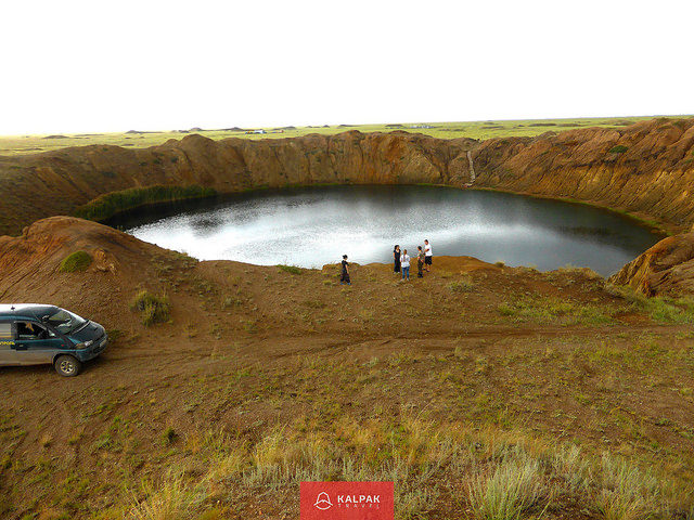The crater lake. Author:Author:Kalpak TravelCC BY 2.0