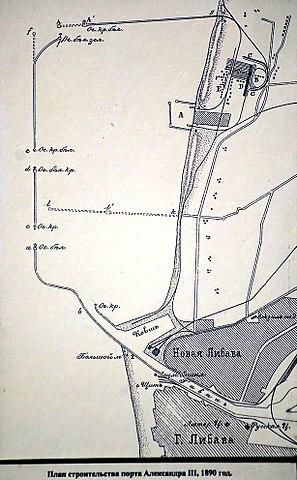 Original building plan of Karosta