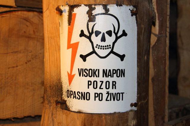 Danger high voltage. Author: spacebirdyCC BY-SA 3.0