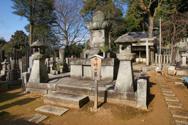 The grave of Princess Sen/ Author:663highlandCC BY 2.5