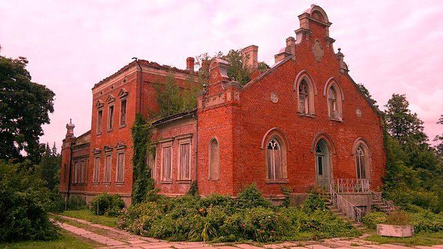 Reģi Manor – Author: Maris Teteris – CC BY 3.0