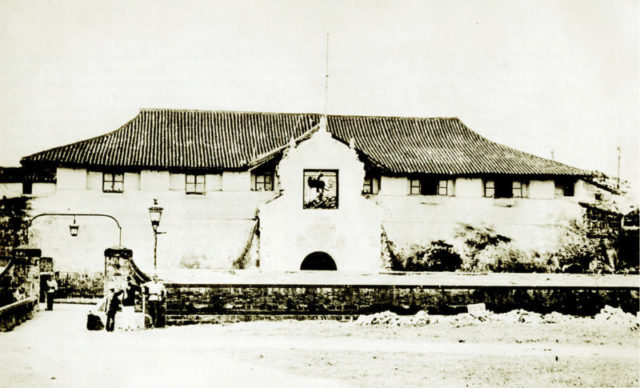 The original facade of Fort Santiago in 1880. Author:UnknownPublic Domain