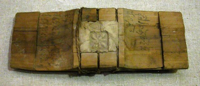 A wooden tablet inscribed with Kharosthi. Author:SnowyowlsCC BY-SA 3.0