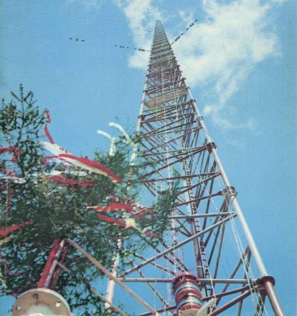 The radio mast in Konstantynów, Poland.
