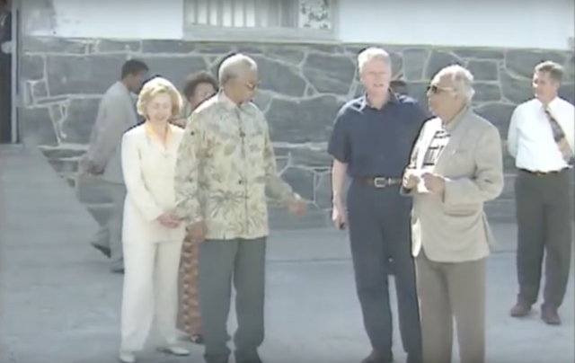 During the Mandela's visit to the island together with the Clintons. Author:White House Television crew