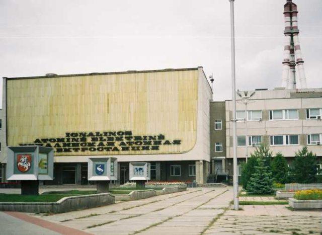 The entrance to Ignalina.