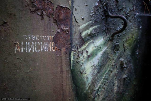 Close-up of gates ©technolirik