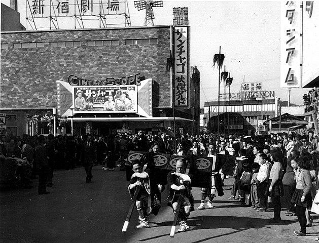 Shinjuku Ward Kabukicho, Tokyo, Shinjuku Theater, Shinjuku Koma Theater 1957 – Author: Unknown