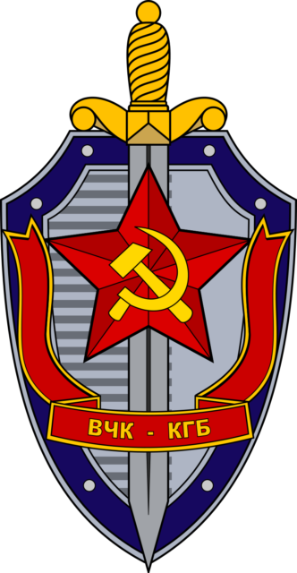 Emblem of the KGB. Author: jgaray – CC-BY SA 3.0