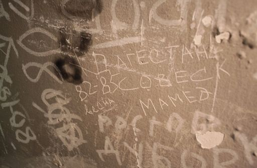 Some of the messages on the wall. Author: Andreas Bohnenstengel – CC BY-SA 3.0 de