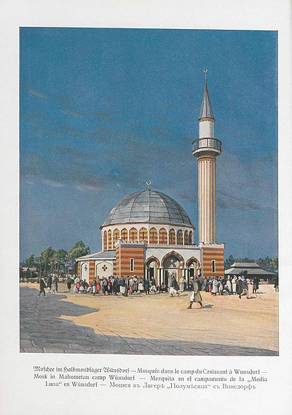The first Mosque on German soil was an interesting example of Islamic-style architecture