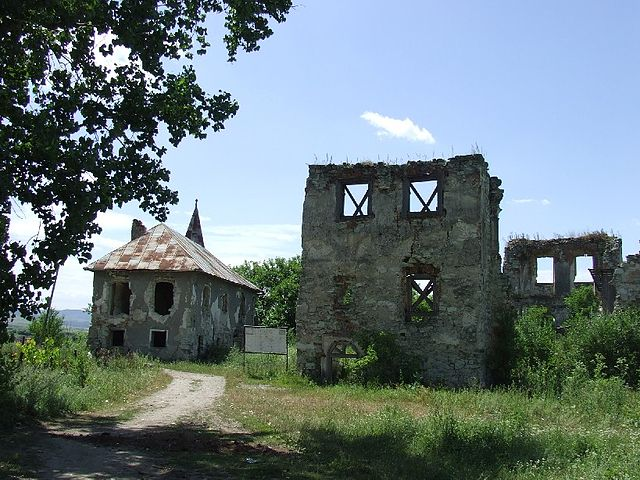 The ruins of the main building