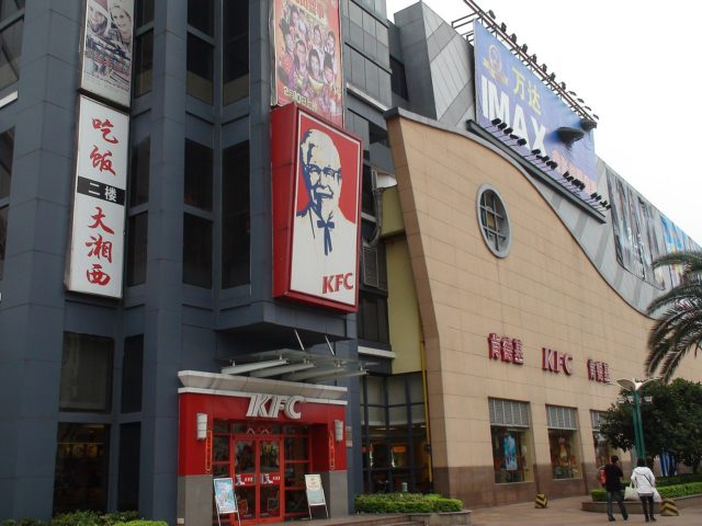 Exterior of KFC store location. Author: David290