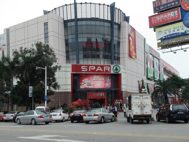 SPAR hypermarket entrance. Author: David290