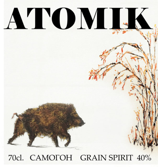 Label version. The Chernobyl Spirit Company | atomikvodka.com
