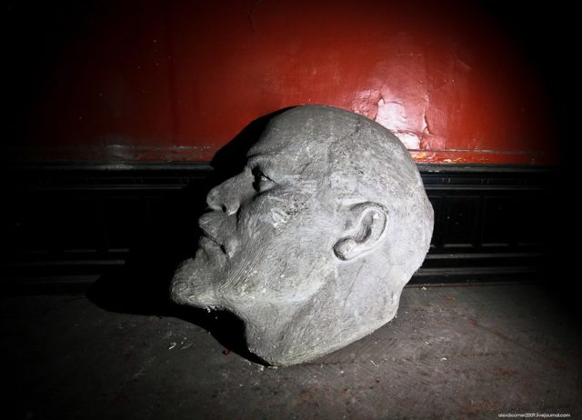 Plaster bust of Lenin. Author: Alexey Grachev | LiveJournal @alexdoomer2009
