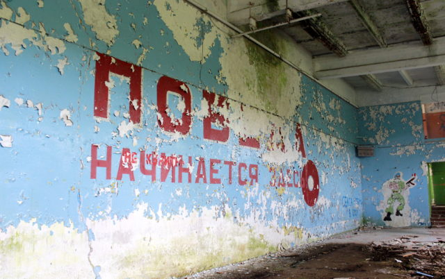 """""""The victory begins here"""" – the sign on the wall. Author: Adomas Daunoravicius – Flickr @186969686@N08"""