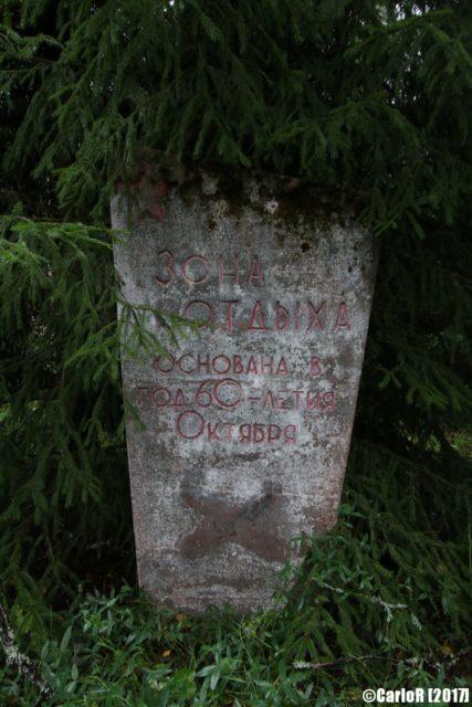 Soviet Rest zone sign. Author: CarloR – sightraider.com