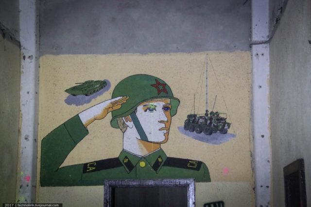 A military fresco on one of the walls. Author: Alex Technolirik – LiveJournal @technolirik