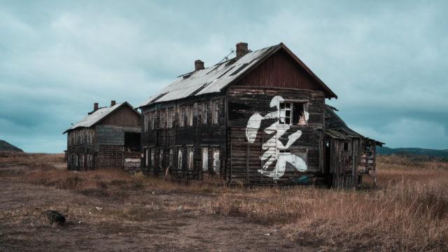 By Danko Films