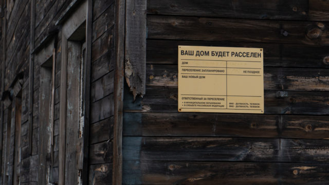 The sign says: 'Your house will be resettled'. By Danko Films