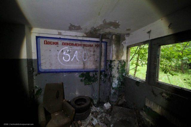 "Soviet ""documentation board"", the boiler house. By Alex Technolirik – LiveJournal @technolirik"