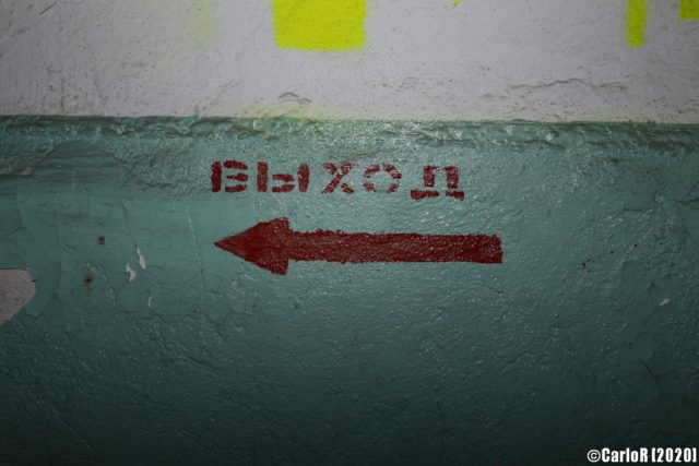 Russian directions still visible on the walls of the bunker. (Photo Credit: CarloR)