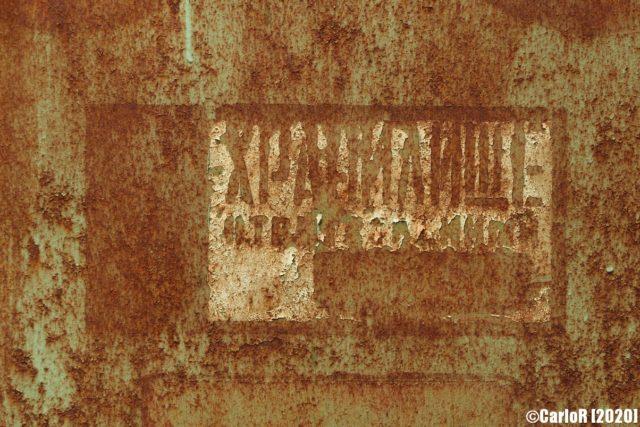 Rusty Russian writing on a wall in Úrkút