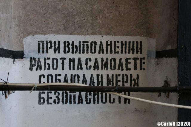 Russian writing on a cement wall at Tököl Airbase